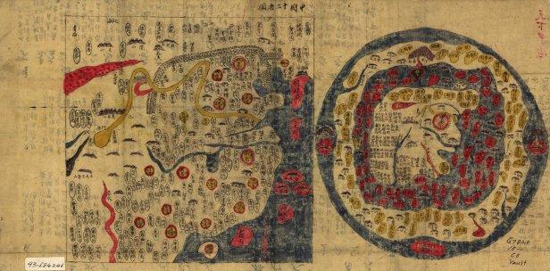 03-BC-China